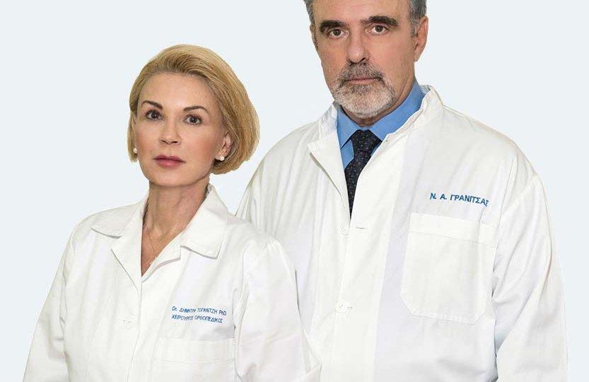 ρηξη μηνισκου θεραπεια αντιμετωπιση - ορθοπεδικοι χειρουργοι Greek Orthopaedic (Αθηνα και Λευκωσία)